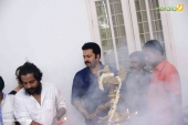 manju warrier indrajith movie mohanlal pooja photos  074