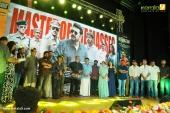 masterpiece malayalam movie audio launch photos 014