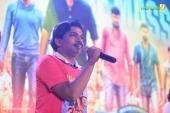 masterpiece malayalam movie audio launch photos 066