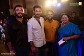 masterpiece malayalam movie audio launch photos 13