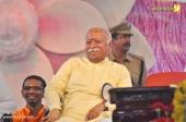 mohan bhagwat at amma birthday celebration 2016 photos 092a 06