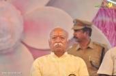 mohan bhagwat at mata amritanandamayi birthday celebration 2016 photos 092a 106