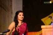 matchbox malayalam movie audio launch photos 121 06