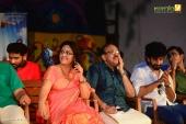 menaka suresh at matchbox malayalam movie audio launch photos 121 009