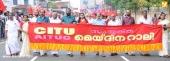 may dina rally 2017 thiruvananthapuram pictures 010 00