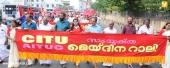 may dina rally 2017 thiruvananthapuram pictures 010 003