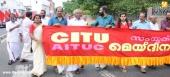 may dina rally 2017 thiruvananthapuram pictures 010 004
