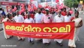 may dina rally 2017 thiruvananthapuram pictures 010 007