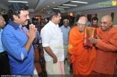 mizhi thurakku malayalam movie audio launch photos 019