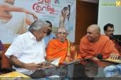 mizhi thurakku malayalam movie audio launch photos 024