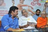 mizhi thurakku malayalam movie audio launch photos 028