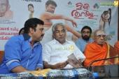 mizhi thurakku malayalam movie audio launch photos 029
