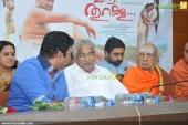mizhi thurakku malayalam movie audio launch photos 033
