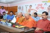 mizhi thurakku malayalam movie audio launch photos 048