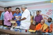 mizhi thurakku malayalam movie audio launch photos 06