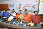 mizhi thurakku malayalam movie audio launch photos 064