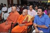 mizhi thurakku malayalam movie audio launch photos 070