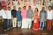 mizhi thurakku malayalam movie pooja photos 028