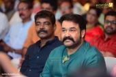 mohanlal movie odiyan and pranav movie aadi launch photos 080