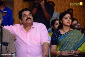 mohanlal movie odiyan and pranav movie aadi launch photos 333