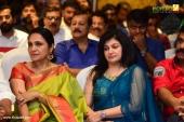 pranav mohanlal movie aadi launch photos 01