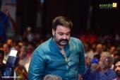 pranav mohanlal movie aadi launch photos 039