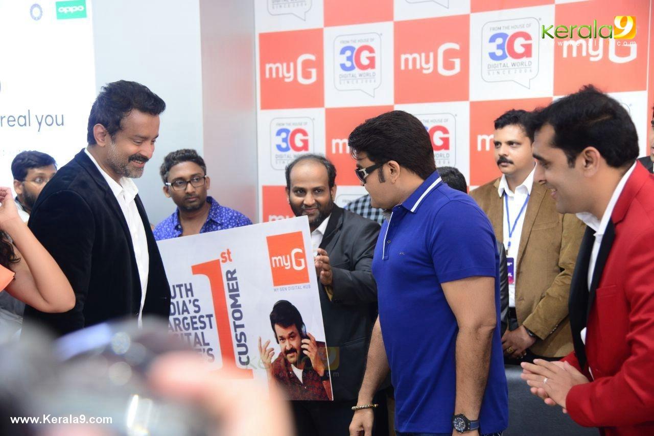 mohanlal myg mobile shop inauguration kochi photos 035