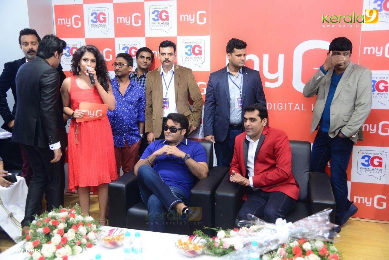 mohanlal myg mobile shop inauguration kochi photos 045