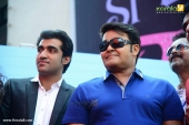 mohanlal myg mobile shop inauguration kochi photos 059