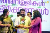 munthirivallikal thalirkkumbol 101 days celebration photos 123 14