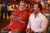 munthirivallikal thalirkkumbol malayalam movie audio launch photos 100 002