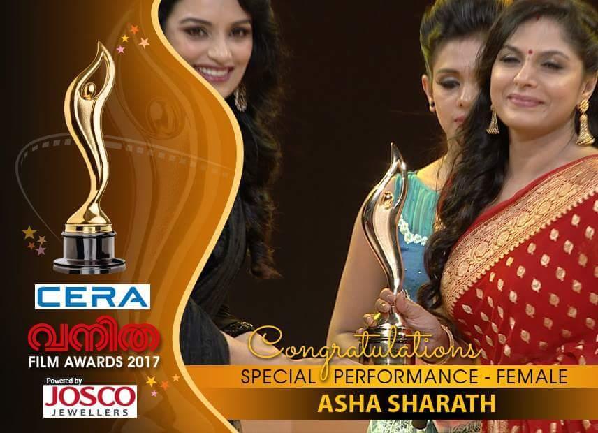 asha sarath at vanitha film awards 2017 photos 109