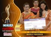 vanitha film awards 2017 manju warrier photos 101 001