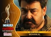 vanitha film awards 2017 mohanlal photos 11