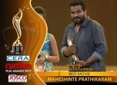vanitha film awards 2017 photos 100 006