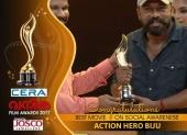 vanitha film awards 2017 photos 100 011