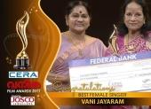 vanitha film awards 2017 photos 100 029