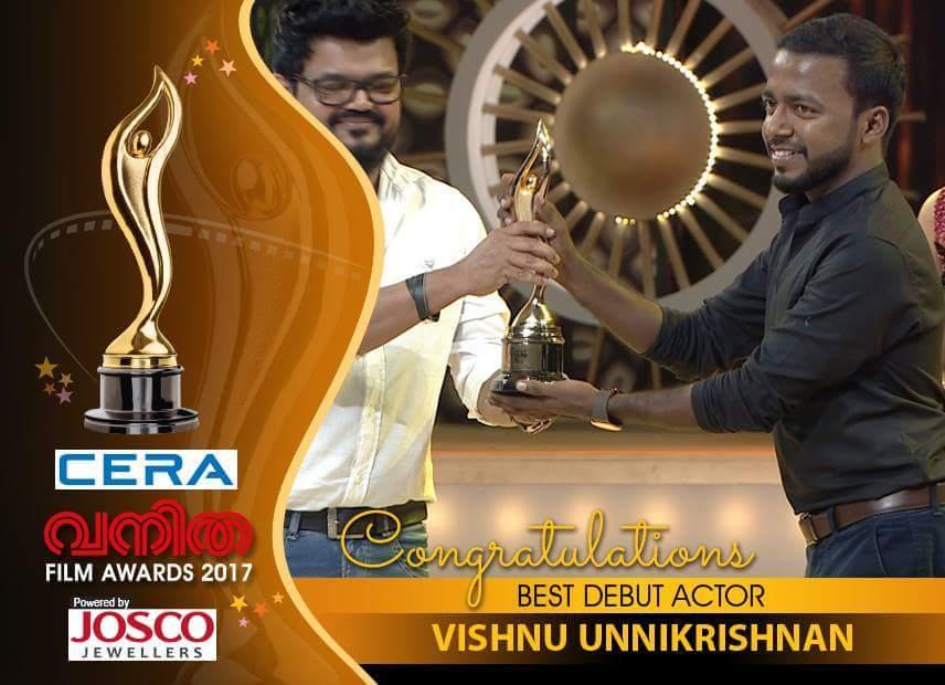 vanitha film awards 2017 photos 100 010