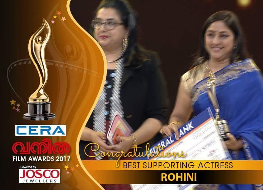 vanitha film awards 2017 photos 100 01