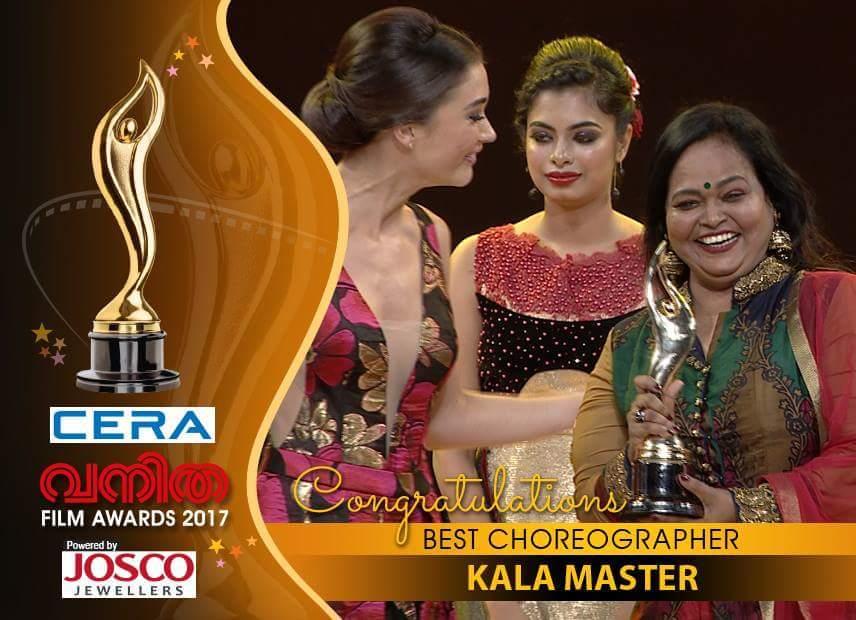 vanitha film awards 2017 photos 100 022