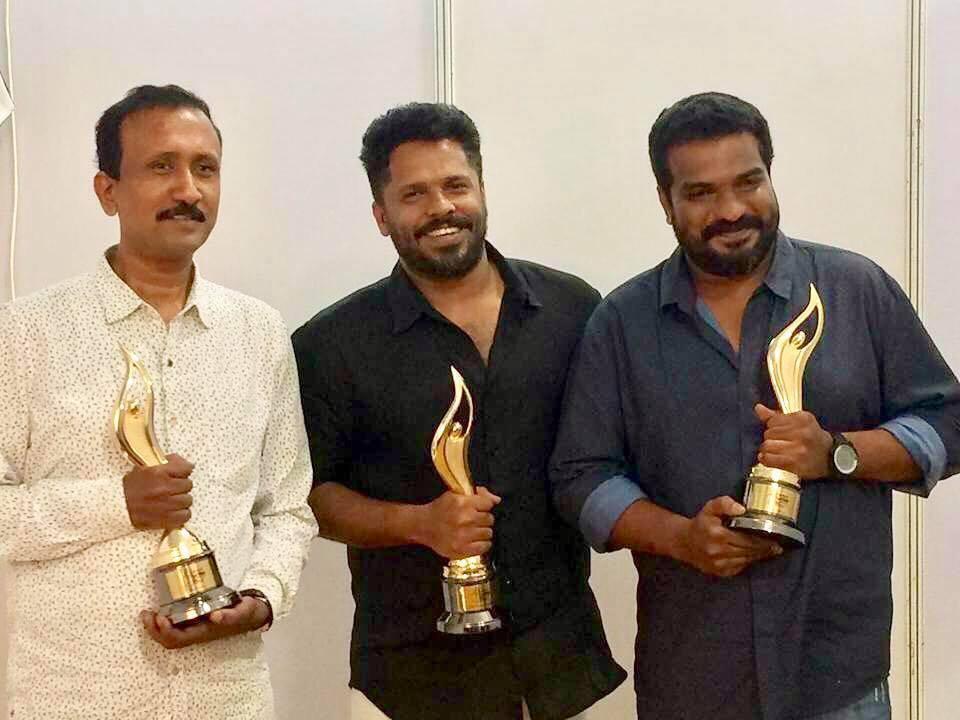 vanitha film awards 2017 pictures 159