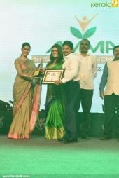 national sports foundation amma awards 2016 photos 100 001