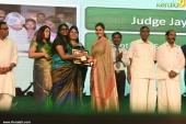 national sports foundation amma awards 2016 pics 201 00