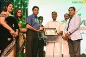 national sports foundation amma awards 2016 pics 201 002