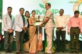 nayantara at national sports foundation amma awards 2016 photos 257 003
