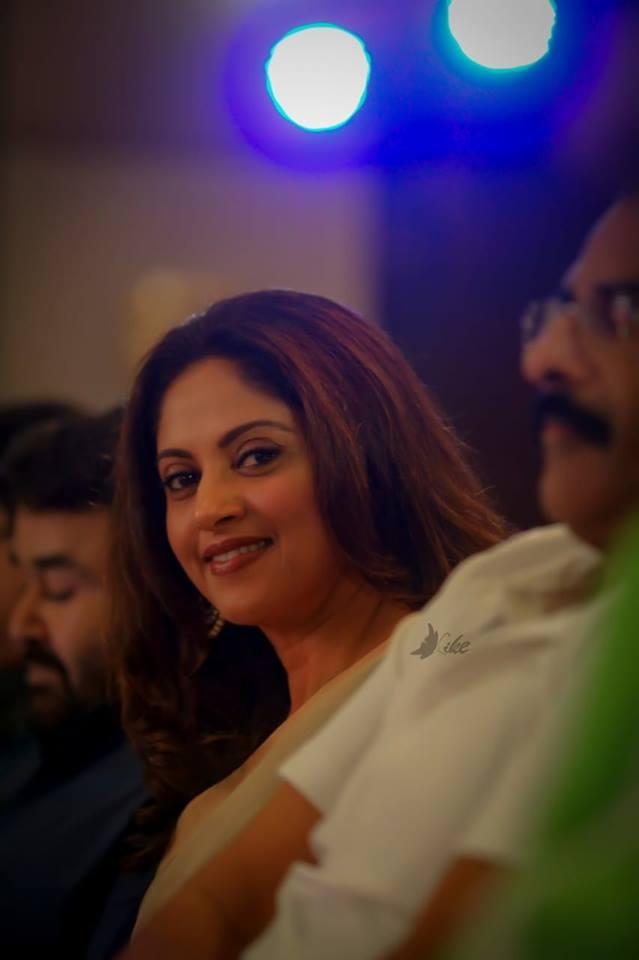 neerail audio launch photos 6