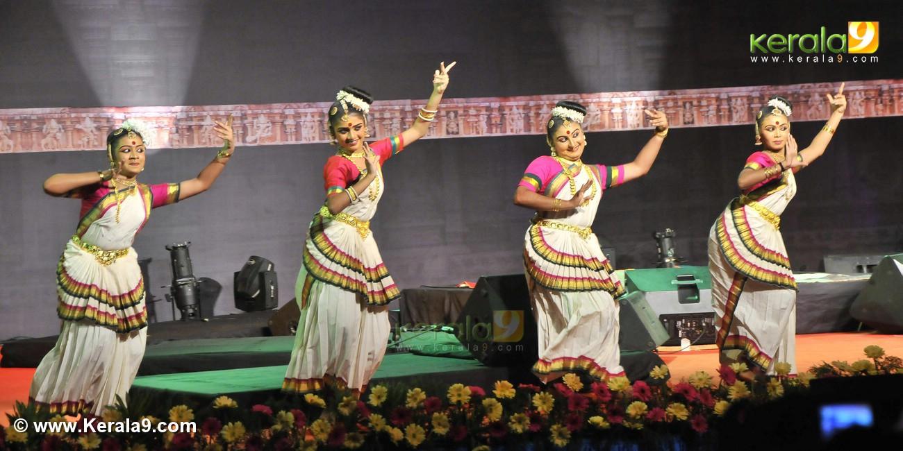 nishagandhi dance and music festival 2016 inauguration photos 09 011