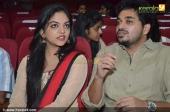 ahana krishna kumar at njan steve lopez audio launch photos 011