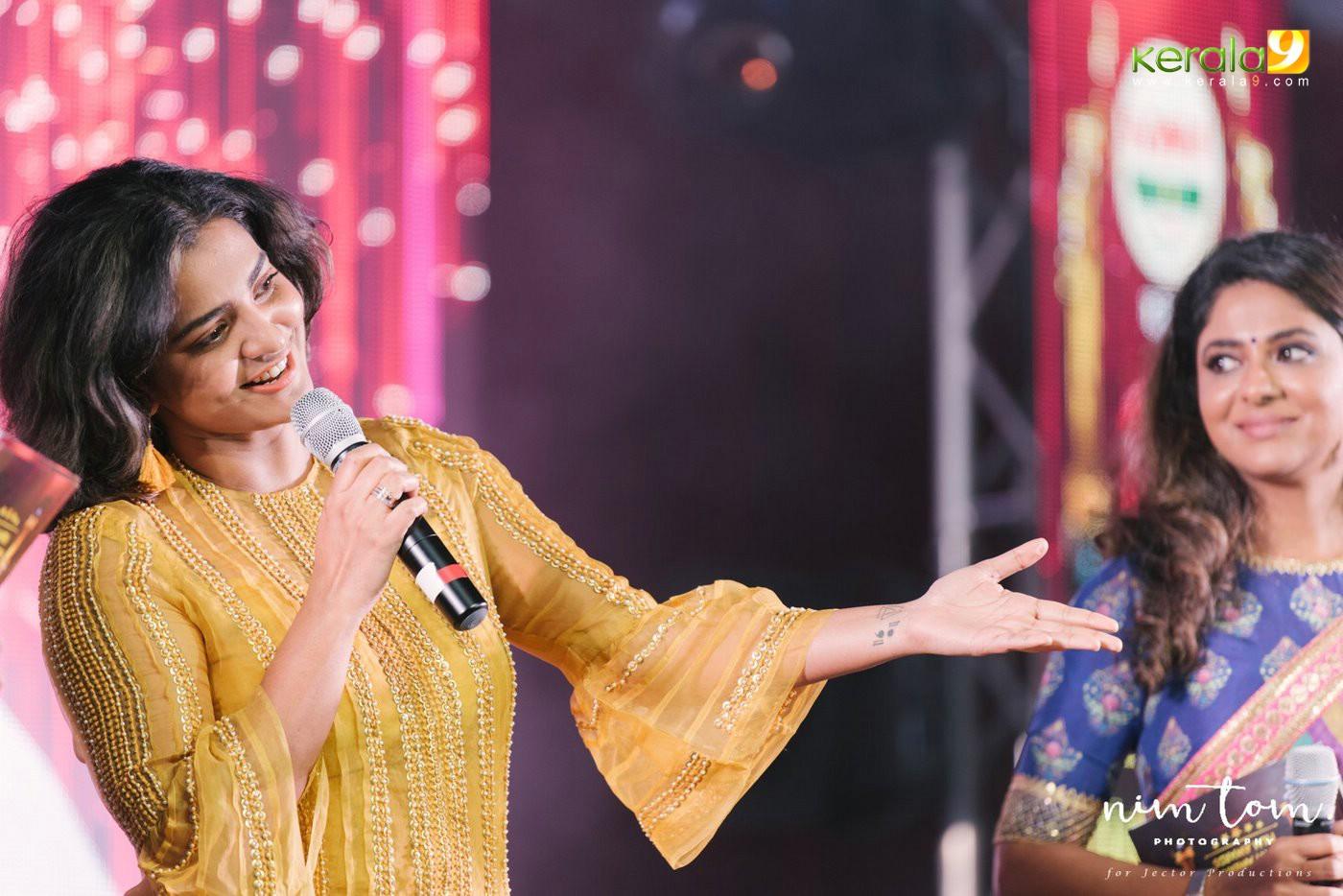 parvathy menon at north american film awards nafa 2018 photos 14