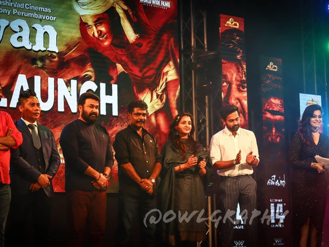 odiyan global launch photos 0991 19